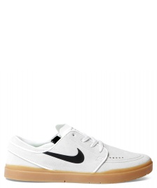 Nike SB Nike SB Shoes Janoski Hyperfeel grey summit white/blk-gum light brown