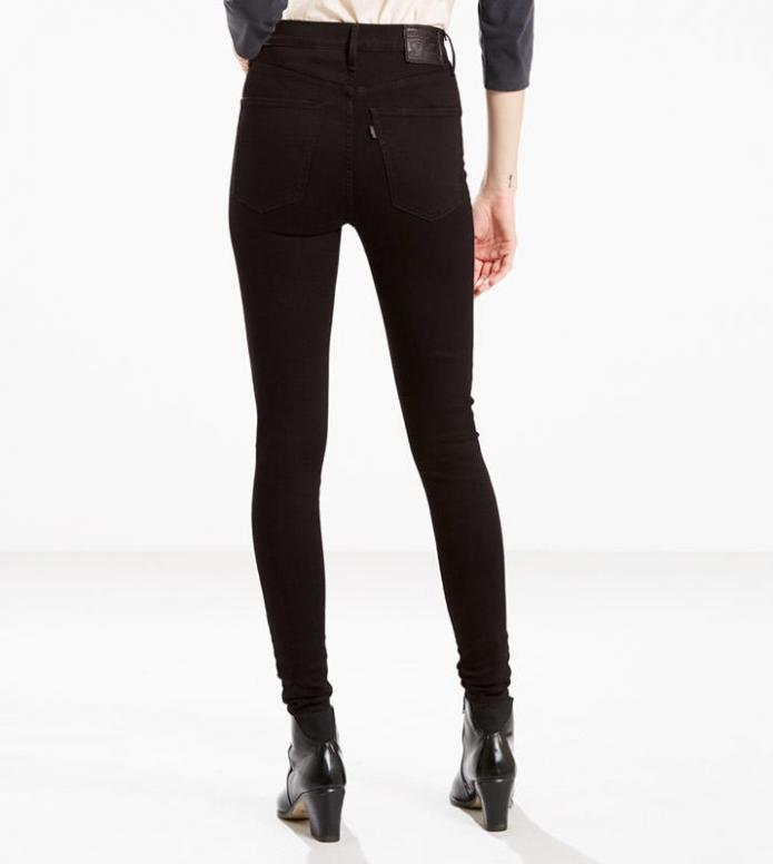 Levis Levis W Jeans Mile Hight Super Skinny black night